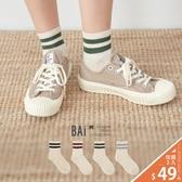 短襪 杏灰底雙線橫條彈性中筒襪-BAi白媽媽【196310】