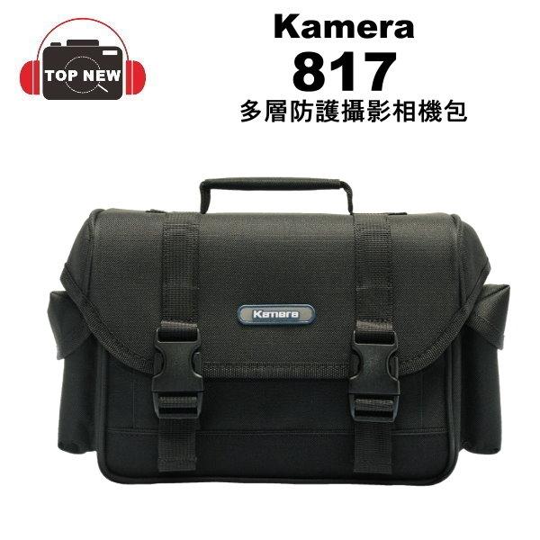 Kamera 佳美能 817 多功能相機攝影相機包 攝影包 相機包