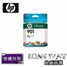 HP CC656AA (No.901) 原廠彩色墨水匣 (適用:HP Officejet J4580/4500/4500d/J4660) CC656A