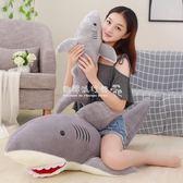 鯊魚毛絨玩具大白鯊公仔長條睡覺抱枕玩偶布娃娃兒童節生日禮物女igo 『歐韓流行館』