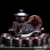懶人茶具 半全自動出水復古功夫茶具套裝石磨創意陶瓷泡茶器家用 好再來小屋 igo