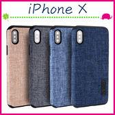 Apple iPhoneX 5.8吋 文藝系列背蓋 My 牛仔布手機套 全包邊保護殼 文青手機殼 軟殼保護套