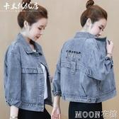 牛仔外套女春秋季新款時尚韓版寬鬆bf流行減齡夾克牛仔服短款