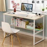 電腦臺式桌家用電腦桌現代辦公