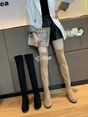 快速出貨長筒靴女2020新款韓版時尚百搭網紅彈力靴粗跟過膝瘦瘦