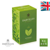 Darvilles 達沃利英式薄荷茶 25入/盒(無咖啡因)