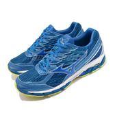 【六折特賣】Mizuno 慢跑鞋 Wave Paradox 3 藍 白 避震支撐 男鞋 運動鞋【PUMP306】 J1GC1612-27