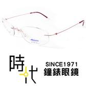 【台南 時代眼鏡 MIZUNO】美津濃 光學眼鏡鏡框 MF-1022 C4 細線腳無邊框 30mm