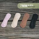 反毛皮(真皮)後跟貼7MM薄貼。波波娜拉 Bubble Nara ,改善磨腳、解決尺寸太大~腳跟不再紅通通