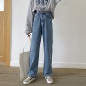 開春2020新款高腰闊腿牛仔褲女寬鬆垂感復古直筒褲子女