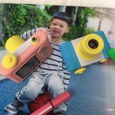 兒童迷你數碼照相機小孩子趣味益智玩具可拍照攝像機可愛生日禮物