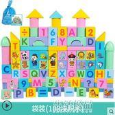 兒童玩具3-6周歲女孩寶寶1-2歲嬰兒益智男孩木頭拼裝幼兒早教igo生活優品
