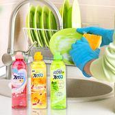 日本 第一石鹼 弱酸性濃縮洗碗精 250ml【櫻桃飾品】【28494】