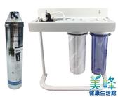 美國PENTAIR賓特爾S104三道式烤漆腳架淨水器.過濾器QL2濾頭蓋,3710元