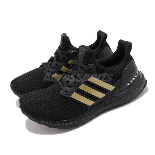 adidas 慢跑鞋 Ultra Boost 4.0 DNA 黑 金 男鞋 女鞋 頂級緩震舒適 運動鞋 【PUMP306】 FU7437