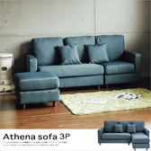 沙發 沙發床 獨立筒 沙發椅【Y0388】雅典娜三人L型獨立筒沙發-深藍 完美主義