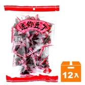 展譽 迷你豆丁三角包 260g (12入)/箱【康鄰超市】