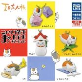 全套5款【日本正版】夏目友人帳 貓咪先生 吊飾 摺紙篇 扭蛋 轉蛋 貓咪老師 公仔 TAKARA TOMY - 871665
