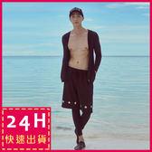 梨卡★現貨 - 男款長袖三件式星星衝浪衣潛水服拉鍊外套泳衣套裝泳裝泳衣CR356-1