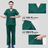 手術衣工作服醫生護士長袖套裝美容院制服女男夏季分體短袖洗手衣『橙子精品』