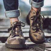 馬丁靴男靴子男士皮靴TW