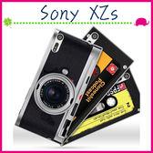 Sony XZs G8232 5.2吋 創意彩繪系列手機殼 個性背蓋 磨砂手機套 經典圖案保護套 錄音機保護殼
