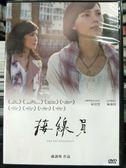 挖寶二手片-P04-267-正版DVD-華語【接線員】-紀培慧 陳湘琪 范時軒