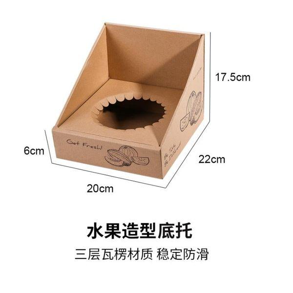 甜瓜底托水果包裝盒西瓜禮盒禮品盒防震哈箱子 萬客居