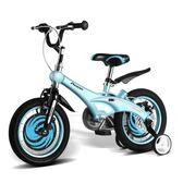 鳳凰兒童自行車12寸男女寶寶單車2-3-6-8歲小孩童車山地車DF
