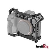 【南紡購物中心】SmallRig 2416 專用相機承架 for Sony A7R IV A7R4系列