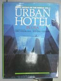 【書寶二手書T3/設計_PMK】Urban Hotel_Great Hotels of the World