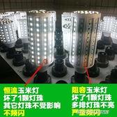 【快出】led玉米燈E27超亮e14螺口家用220v110v低壓led燈泡