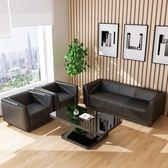 辦公室沙發 客制現代簡約接待室小型辦工真皮商務會客洽談區茶几組合台北日光