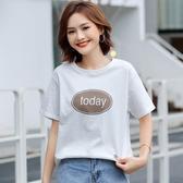 短袖T恤 時尚印花短袖t恤女純棉2020夏季新款女士韓版百搭休閑ins氣質體恤