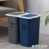 垃圾分類桶家用帶蓋上海家庭大號日式連體干濕分離箱神器廚房拉圾桶LXY3337【歐爸生活館】
