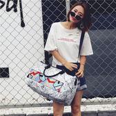 旅行袋女手提輕便簡約潮行李包大容量短途旅游包男士運動包袋 愛麗絲精品