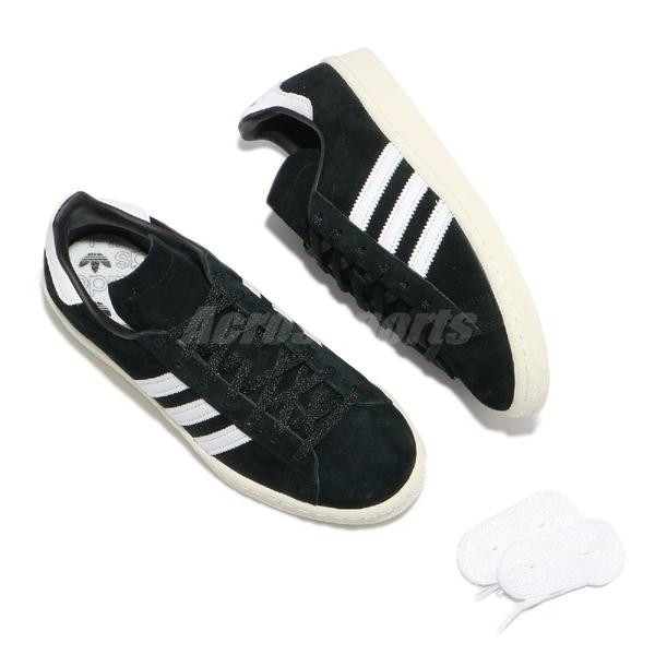 adidas 休閒鞋 Campus 80s 黑 白 經典款 愛迪達 三葉草 男鞋 女鞋 情侶鞋【ACS】 FX5438