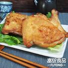 【富統食品】古早味裹漿雞腿 220G/包