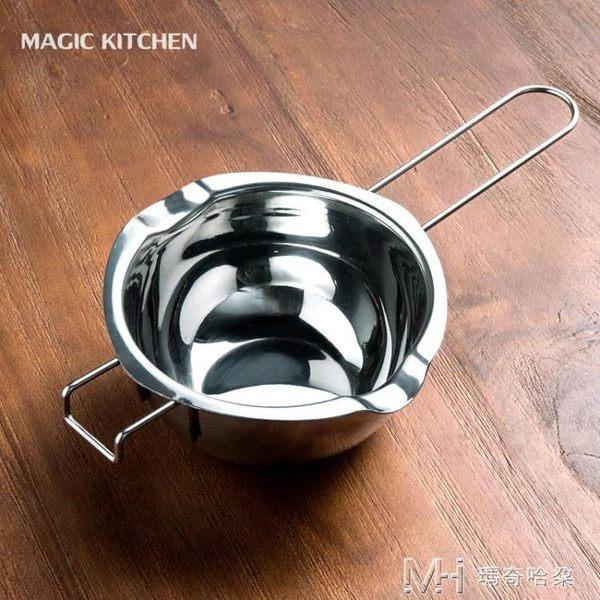 烘焙用具  烘焙用工具304不銹鋼巧克力鍋融化鍋廚房家用黃油芝士隔水融化碗 瑪奇哈朵