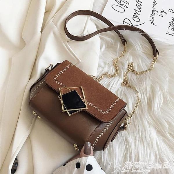 貝殼包 小包包女2021新款百搭鉚釘斜背包迷你時尚貝殼包休閒手機側背包潮 愛麗絲