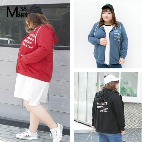 Miss38-(現貨)【A07245】大尺碼連帽外套 熱銷 全棉大衛衣 長袖 帽T 休閒運動寬鬆 -中大尺碼女裝