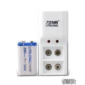 電池充電器套裝一電一充 6f22萬能表電池方塊方形九伏電池大容量  街頭布衣