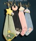 兒童手帕 加厚卡通掛式吸水擦手巾廚房插手布兒童家用可愛韓國搽手帕毛巾【快速出貨八折鉅惠】