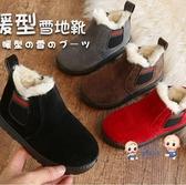 雪靴 男童女童馬丁靴秋冬季兒童靴子棉鞋女寶寶小童短靴刷毛加厚雪地靴 4色22-36