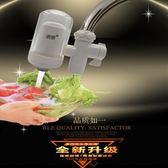 家用龍頭凈水器廚房自來水龍頭過濾器濾水器