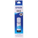 【奇奇文具】愛普生EPSON T00V200 NO.003 藍色 原廠墨水瓶