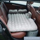 充氣床 車載充氣床墊後排車內後座睡覺床轎車睡墊汽車旅行床墊睡床改裝【快速出貨】