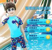 兒童泳身男童泳褲