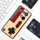 好康推薦LGG6手機殼lgg6手機套個性彩繪硬殼g6保護殼創意防摔男款女潮