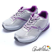 Arnold Palmer - 舒適透氣網布運動休閒鞋 096-銀紫